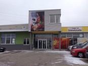 megafit-neues-fitnesscenter-geanserndorf-mb-aussenansicht